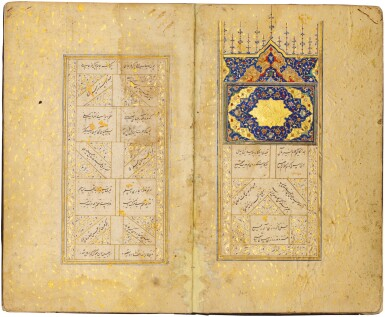 THE FORTY HADITH OF 'ALI SHIR NAVA'I, COPIED BY MUN'IM AL-DIN AL-AWHADI, PERSIA, TIMURID, DATED 902 AH/1497 AD