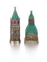 A pair of silver-gilt and enamel salt and pepper shakers, Antip Kuzmichev, Moscow, 1896-1908