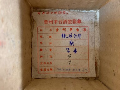"""View 18. Thumbnail of Lot 1. """"Sun Flower"""" Kweichow Moutai in Original Wooden Crate 53.0 abv 1974 年葵花牌貴州茅台酒原木箱 (24 BT50)."""