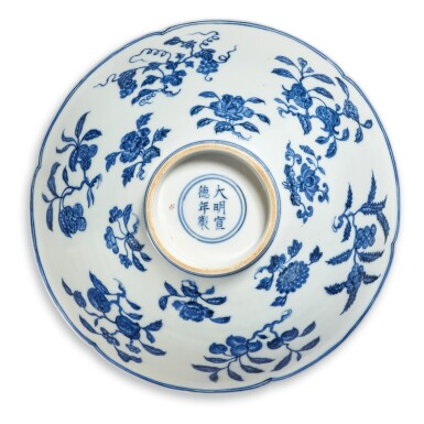 View 8. Thumbnail of Lot 131. A finely painted blue and white lobed 'fruit and flower' bowl, Xuande mark and period | 明宣德 青花折枝花果紋葵口碗  《大明宣德年製》款.