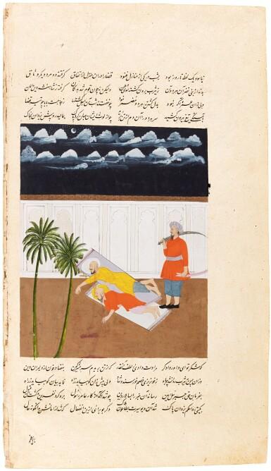 AN ILLUSTRATION FROM MIRZA MUHAMMAD RAFI' BADHIL'S HAMLA-YI HAIDARI: 'AMR IBN UMAYYAH AL-DAMRI KILLS TWO MEN FROM THE BANU 'AMIR TRIBE, INDIA, DECCAN, PROBABLY HYDERABAD, CIRCA 1820