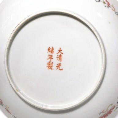 View 2. Thumbnail of Lot 10. A group of yellow-ground famille-rose wares, Marks and period of Guangxu.