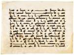 A LARGE QUR'AN LEAF IN KUFIC SCRIPT ON VELLUM, NEAR EAST OR NORTH AFRICA, 9TH/10TH CENTURY AD