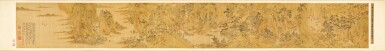 View 2. Thumbnail of Lot 3096. Wen Zhengming 1470 - 1559 文徵明 1470-1559 | Magnificent Mountains with Gushy Cascades 溪橋覓句圖.