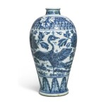 A RARE BLUE AND WHITE 'PEACOCK' MEIPING,   MING DYNASTY, MID-15TH CENTURY