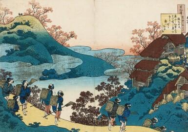 KATSUSHIKA HOKUSAI (1760-1849) POEM BY SARUMARU DAYU | EDO PERIOD, 19TH CENTURY