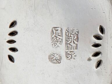 View 4. Thumbnail of Lot 53. TWO SMALL SILVER STELES, YONG XING, TIANJIN, CHINA, 19TH CENTURY    DEUX PETITES STÈLES EN ARGENT PAR YONG XING, TIANJIN, CHINE, XIXE SIÈCLE .