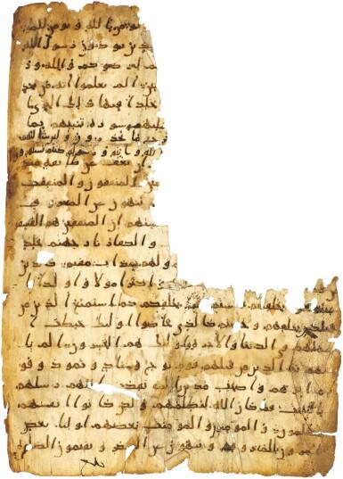 View 2. Thumbnail of Lot 104. AN EARLY QUR'AN LEAF IN HIJAZI SCRIPT ON VELLUM, ARABIAN PENINSULA, SECOND HALF 7TH CENTURY AD.