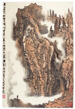 LI KERAN (1907-1989) | SCENARY OF HUANGSHAN | 李可染(1907-1989年) 《黃山奇峰》 設色紙本 立軸 一九六三年作