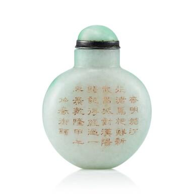View 2. Thumbnail of Lot 3025. An Inscribed Jadeite Snuff Bottle Qing Dynasty, Qianlong Period | 清乾隆 翠玉刻詩文鼻煙壺.
