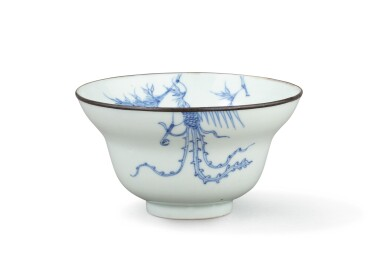 View 1. Thumbnail of Lot 374. A blue and white ogee bowl, China, Qing Dynasty, 18th century.