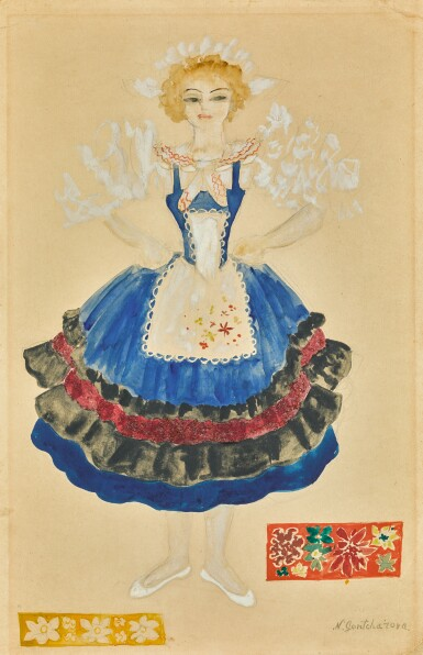 NATALIA SERGEEVNA GONCHAROVA | Costume Design for a Girl in the 1932 Production of Jacques Offenbach's Parisian Life at the Balieff Theatre, New York