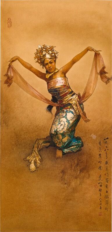 View 1. Thumbnail of Lot 2009. Lee Man Fong 李曼峰   Balinese Dancer 巴厘舞者.