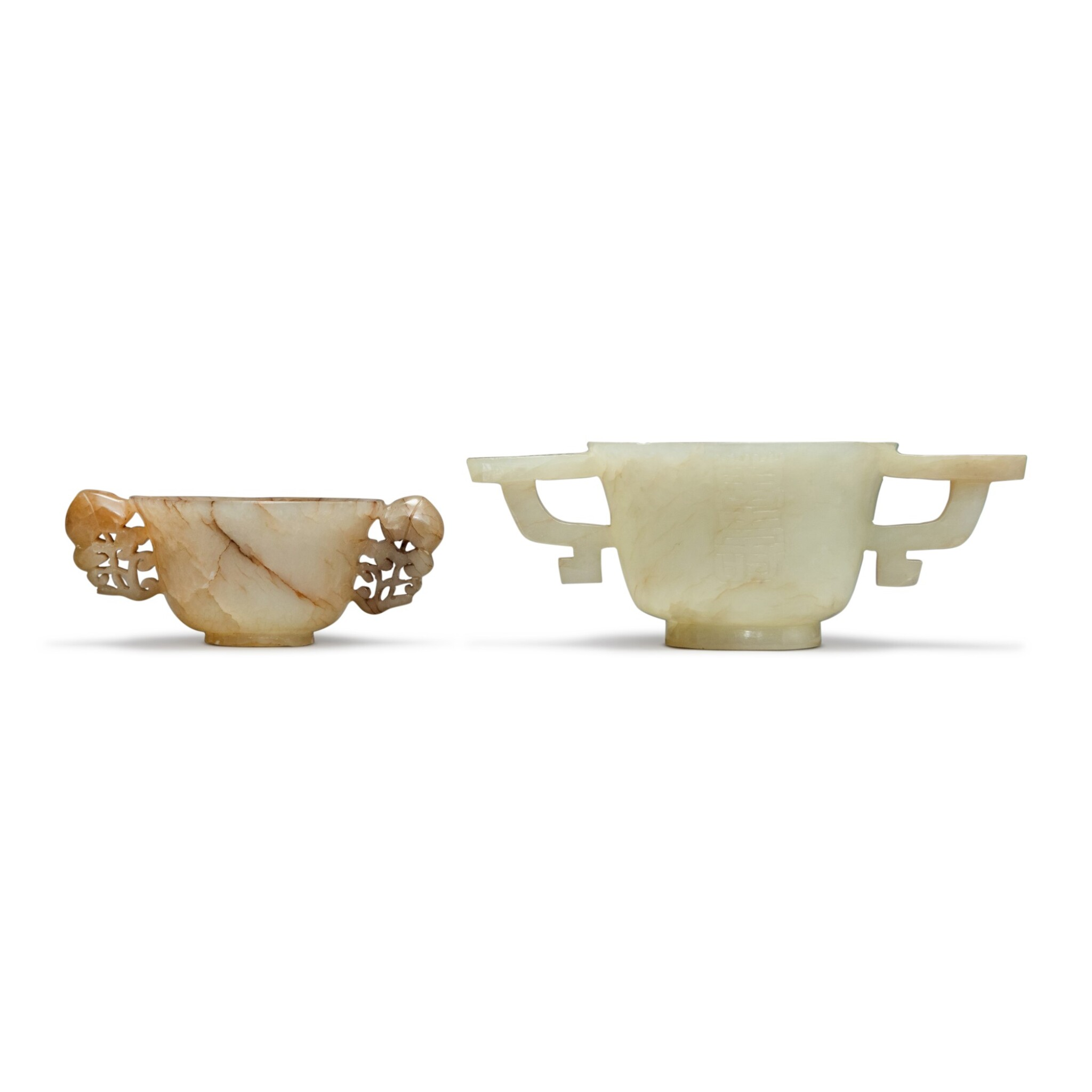 View full screen - View 1 of Lot 92. Two hardstone handled cups, 20th century.