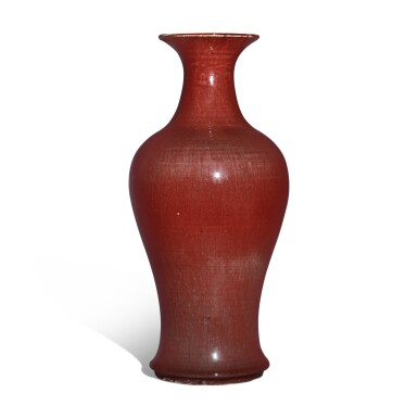 View 4. Thumbnail of Lot 8. A copper-red-glazed vase, Qing dynasty, 19th century.