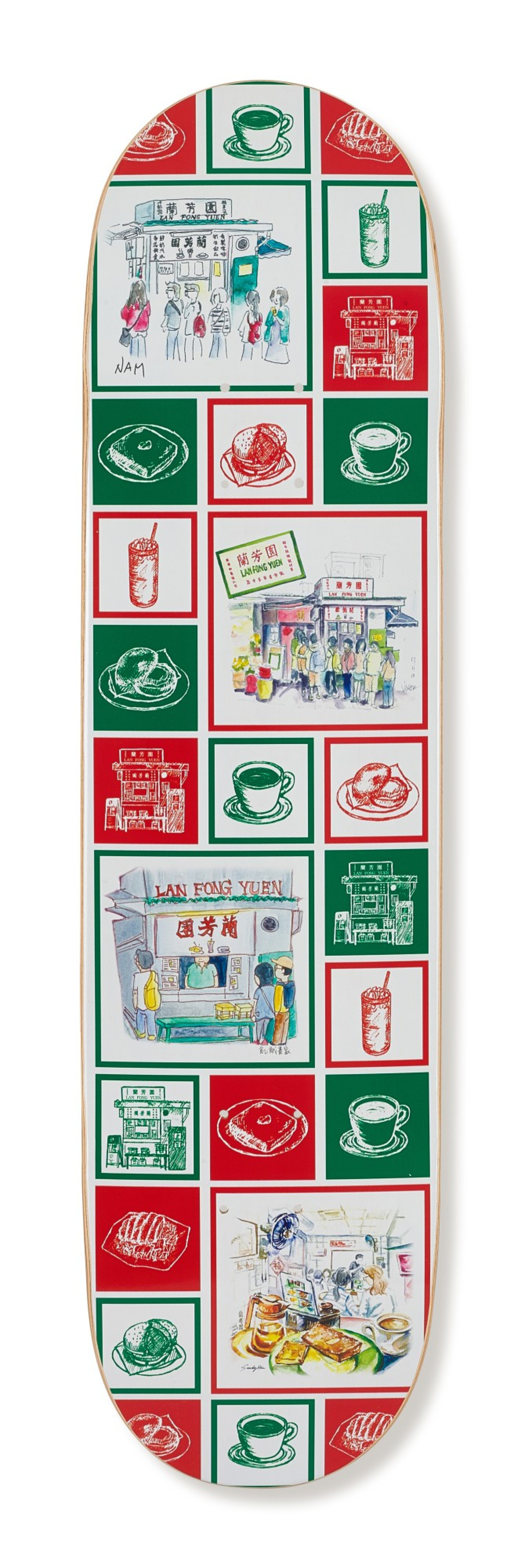 View full screen - View 1 of Lot 32. CRAVING SKETCHERS 飢餓畫家   LAN FONG YUEN 蘭芳園.