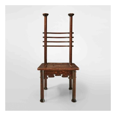 View 1 of Lot 325. Ladder Back Chair.
