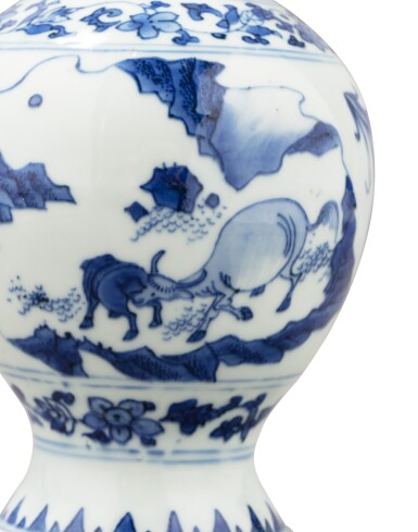 View 4. Thumbnail of Lot 378. A blue and white ewer, China, Qing Dynasty, 19th century.