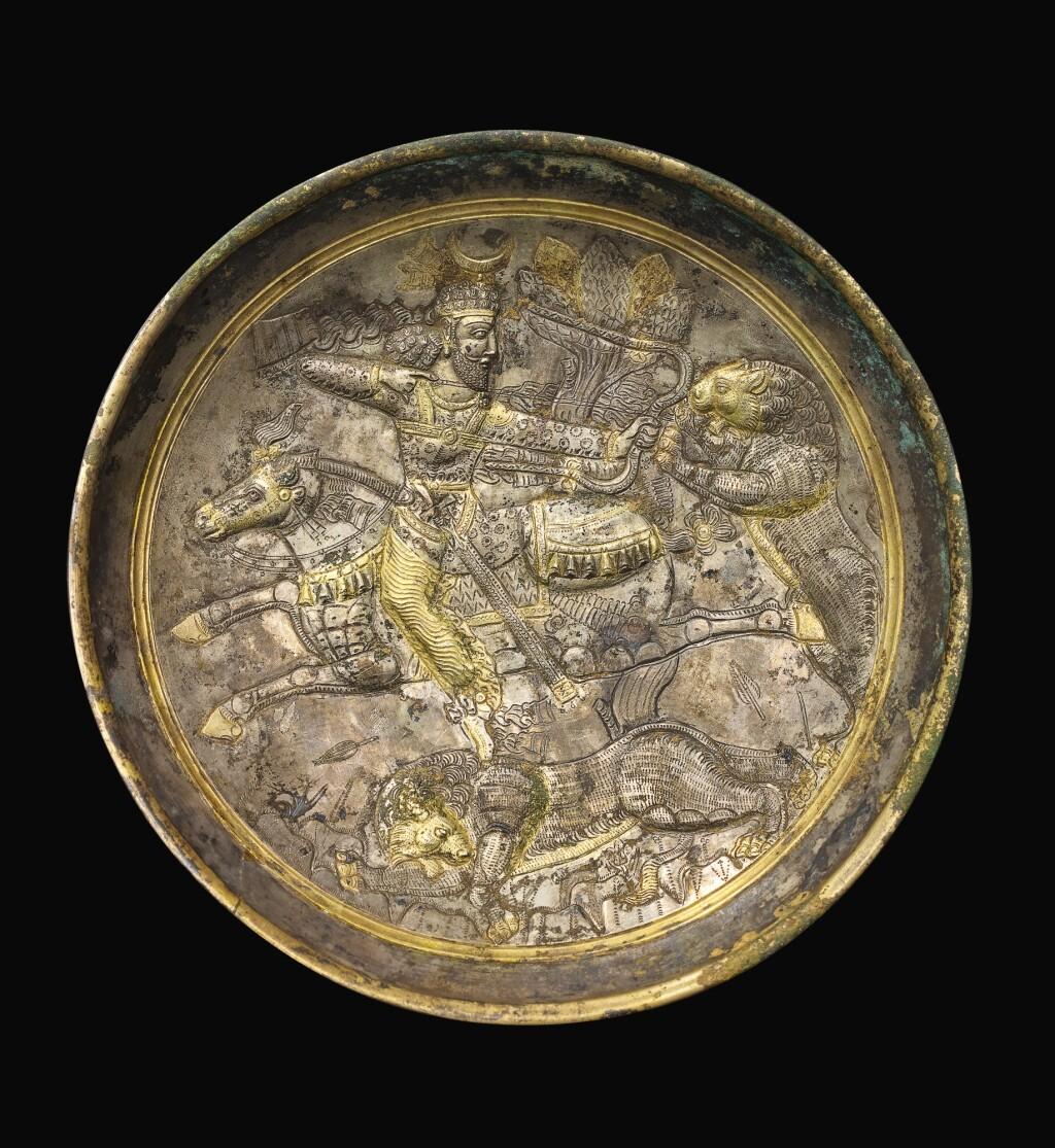 A SASANIAN SILVER-GILT PLATE, CIRCA 4TH CENTURY A.D.