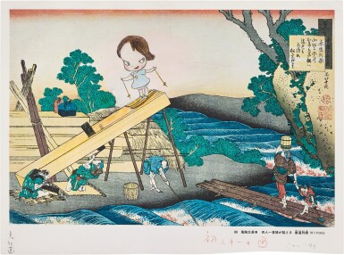 View 1. Thumbnail of Lot 115. Yoshitomo Nara 奈良美智 | UKIYO .