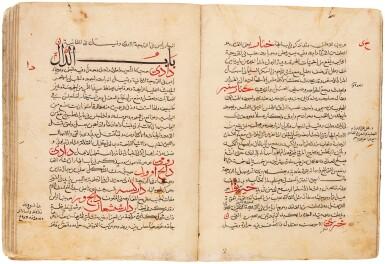 foto de ABU 'ALI YAHYA B. 'ISA B. JAZLAH AL-BAGHDADI, KNOWN AS BEN GESLA ...