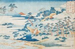 Katsushika Hokusai Japan | 日本 葛飾北齋 《城嶽靈泉・琉球八景》 | Katsushika Hokusai, Sacred Fountain at Jōgaku (Jōgaku reisen) from the series 'Eight Views of the Ryūkyū Islands' (Ryūkyū hakkei), Japan, ca. 1832