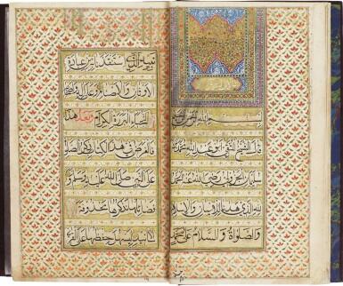 View 1. Thumbnail of Lot 58. AN ILLUMINATED COLLECTION OF PRAYERS, INCLUDING DALA'IL AL-KHAYRAT, NORTH INDIA, 19TH CENTURY.