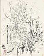 Wu Guanzhong 吳冠中 | Scenery Along the Seine 巴黎塞納河
