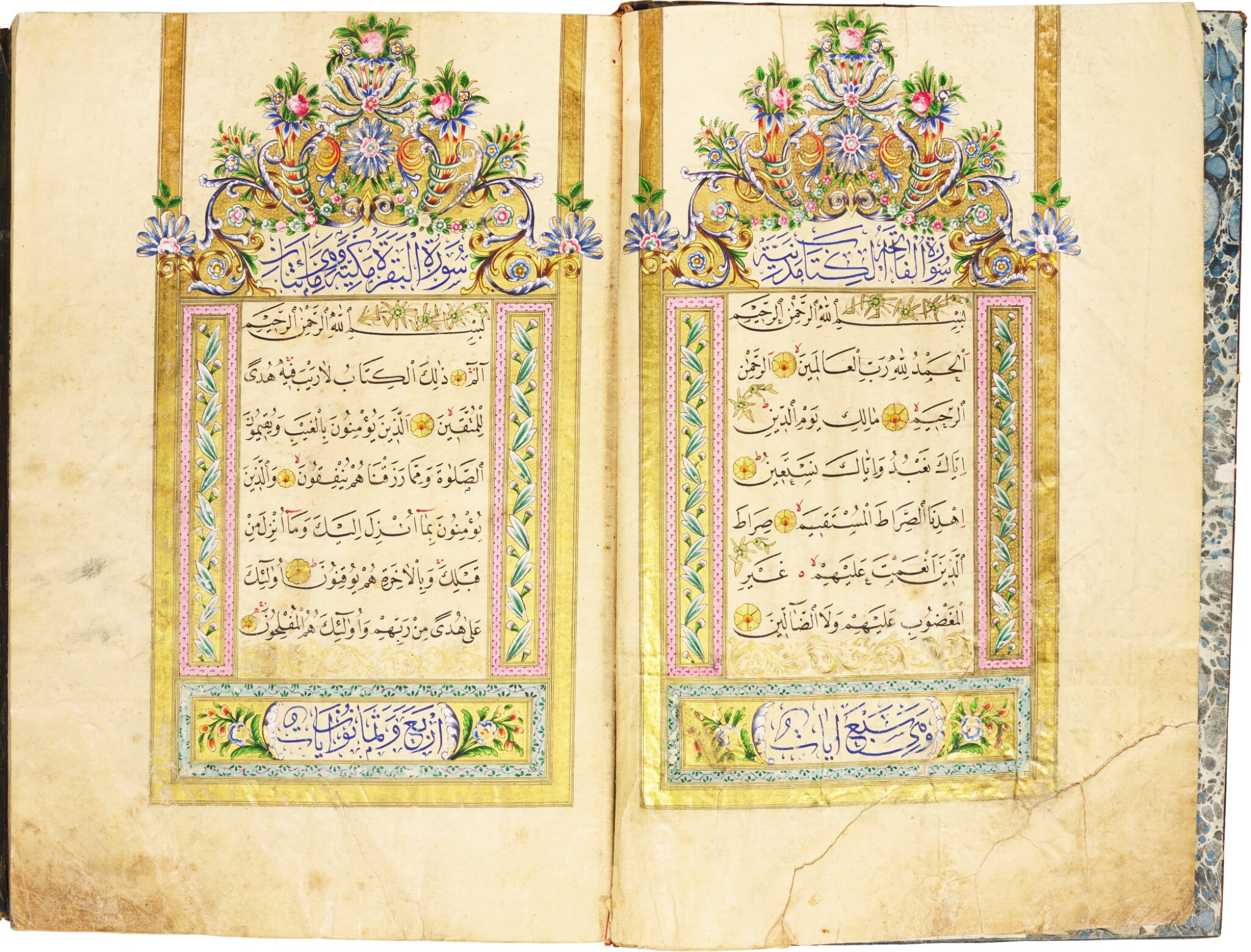 View full screen - View 1 of Lot 52. A LARGE ILLUMINATED QUR'AN, COPIED BY AHMED AL-ILHAMI, STUDENT OF ALI AL-HAMDI, STUDENT OF OSMAN WALI, KNOWN AS DAMAD AL-'AFIF, TURKEY, OTTOMAN, DATED 1270 AH/1853-54 AD.
