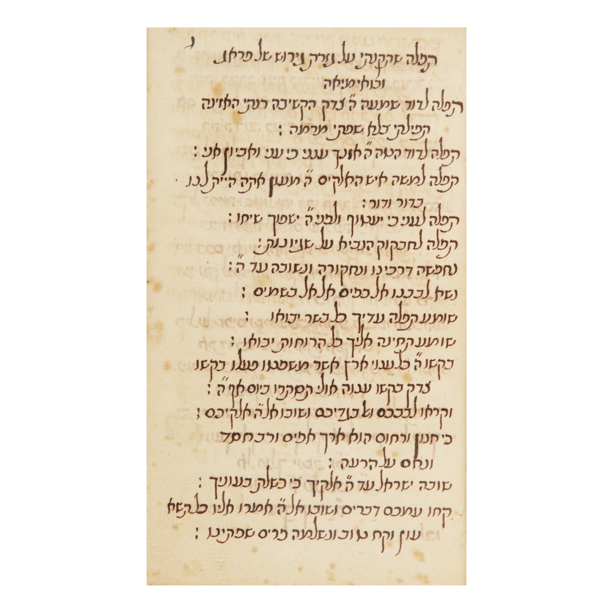 A COLLECTION OF PRAYERS AND FORMULARIES FROM THE SEPHARDIC COMMUNITY OF LONDON, [RABBI MOSES GOMES DE MESQUITA], LONDON: [CA. 1746]