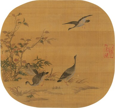 View 11. Thumbnail of Lot 2522.  ANONYMOUS 佚名   ALBUM OF VARIOUS OBJECTS AFTER SONG AND YUAN MASTERS 擬宋元諸家雜畫冊.