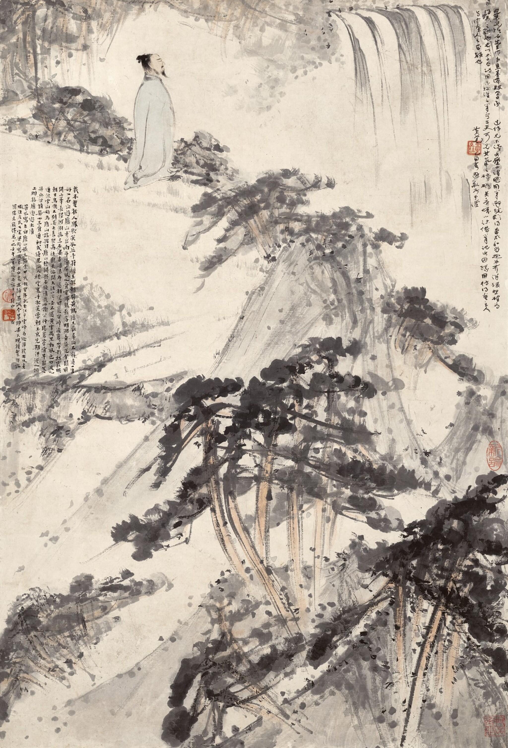 View full screen - View 1 of Lot 2553.  Fu Baoshi 傅抱石 | Scholar Appreciating the Waterfall 太白〈廬山謠〉詩意.