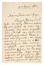 "P. Tchaikovsky. Fine autograph letter to the conductor E.F. Napravnik, about his opera ""Mazepa"", 10/22 September 1883"