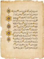 A QUR'AN LEAF ATTRIBUTED TO ARGHUN AL-KAMILI, IRAQ, BAGHDAD, MID 14TH CENTURY