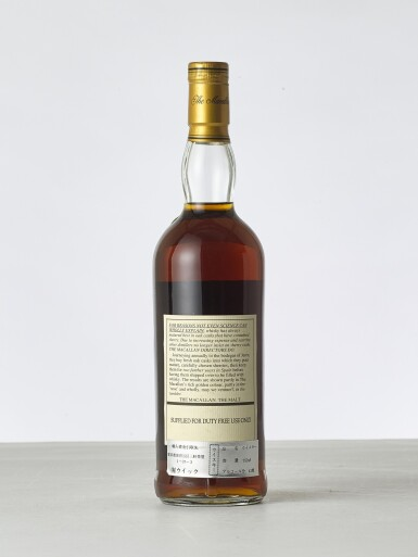 View 2. Thumbnail of Lot 2002. The Macallan 18 Year Old 43.0 abv 1974 (1 BT).