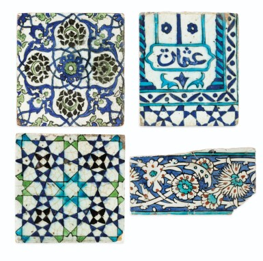 View 1. Thumbnail of Lot 130. A Group of Four Ottoman Iznik and Damascus Pottery Tiles, Turkey and Syria, 16th and 17th Centuries.