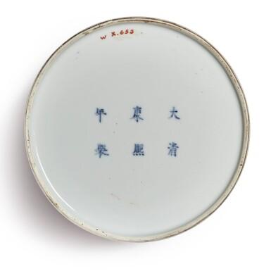 View 6. Thumbnail of Lot 136. A peachbloom-glazed 'beehive' waterpot, Kangxi mark and period   清康熙 豇豆紅釉團龍紋太白尊  《大清康熙年製》款.