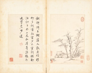 View 8. Thumbnail of Lot 3076. Hongren 1610 - 1664 弘仁1610-1664 | Landscapes and Calligraphies 書畫合璧冊.