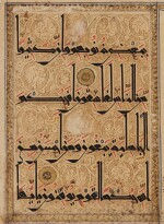 AN IMPORTANT ILLUMINATED QUR'AN LEAF IN EASTERN KUFIC SCRIPT, PERSIA OR CENTRAL ASIA, CIRCA 1075-1125 AD