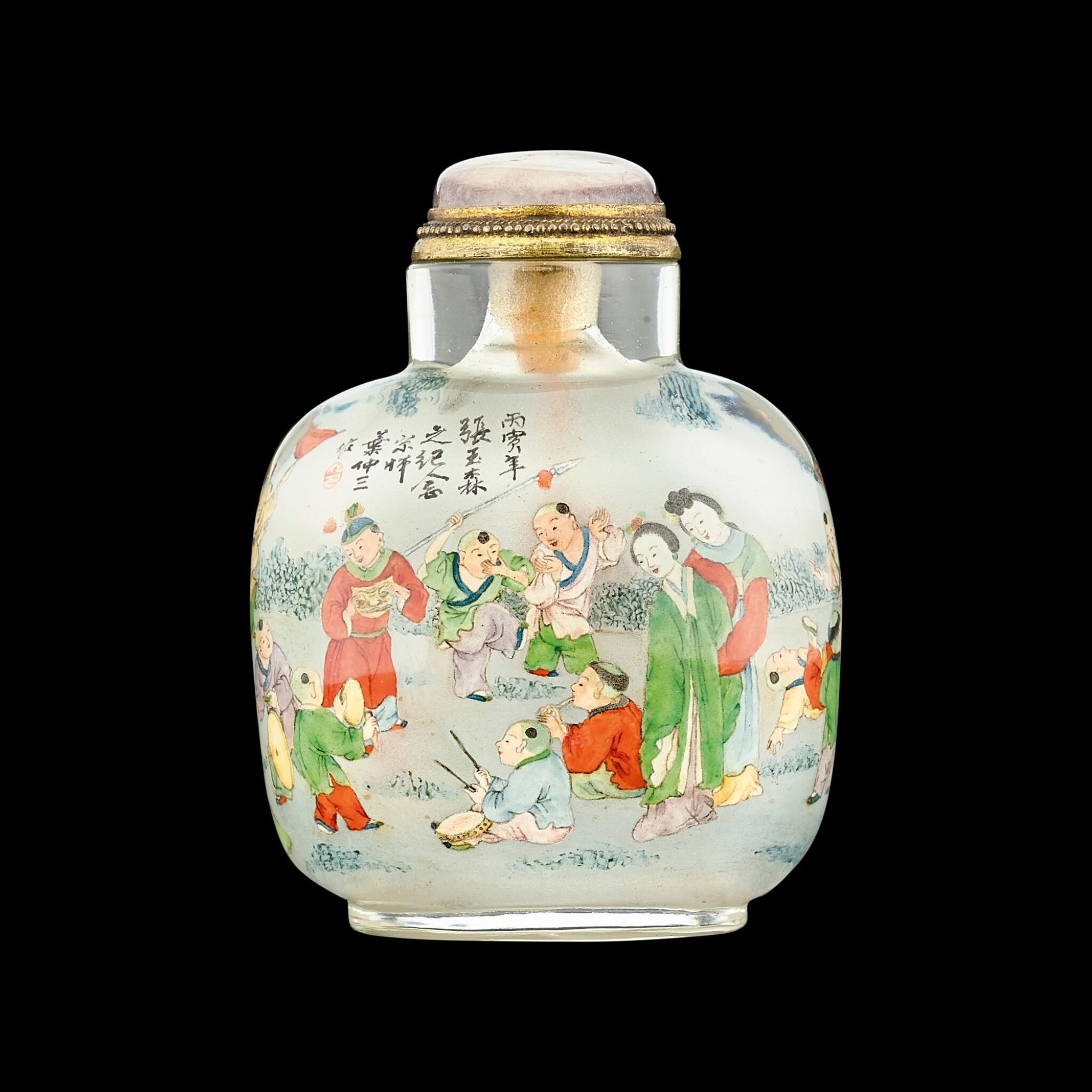View full screen - View 1 of Lot 1024. An inside-painted glass 'boys' snuff bottle By Ye Zhongsan, dated bingyin year, corresponding to 1926   丙寅(1926年) 葉仲三作玻璃內畫嬰戲圖鼻煙壺.
