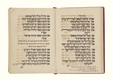 View 2. Thumbnail of Lot 36. SIDDUR OF THE BEN ISH HAI WITH LURIANIC KABBALISTIC COMMENTARY, [BAGHDAD: 19TH CENTURY].