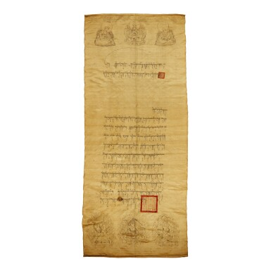 View 1. Thumbnail of Lot 619. A VERY RARE TIBETAN TRAVEL PERMIT ISSUED BY THE SEVENTH DALAI LAMA,  QING DYNASTY, YONGZHENG PERIOD, DATED EARTH-BIRD YEAR, CORRESPONDING TO 1729.
