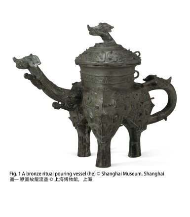 View 9. Thumbnail of Lot 12. An exceptionally rare archaic bronze ritual pouring vessel (He), Eastern Zhou dynasty, Spring and Autumn period | 東周 春秋 青銅獸面紋龍流盉.