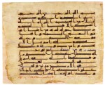 A LARGE QUR'AN LEAF IN KUFIC SCRIPT ON VELLUM, NEAR EAST OR NORTH AFRICA, 8TH CENTURY AD