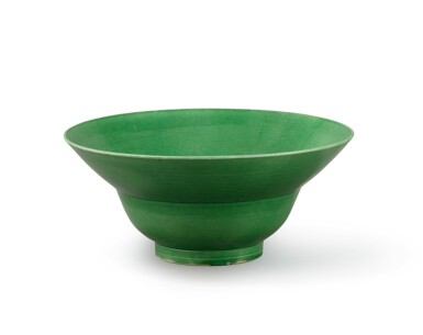 View 1. Thumbnail of Lot 296. A green-glazed ogee bowl and a yellow-glazed bowl.
