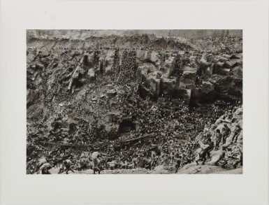 View 9. Thumbnail of Lot 10. 'Serra Pelada, Gold Mine, Brazil'.