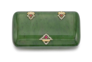 A Fabergé nephrite, ruby and diamond cigarette case