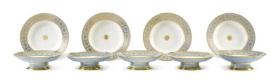 View 8. Thumbnail of Lot 82. A SÈVRES FOND AGATE COMPOSITE PART DESSERT SERVICE, VARIOUS DATES, PREDOMINANTLY 1833-1859.
