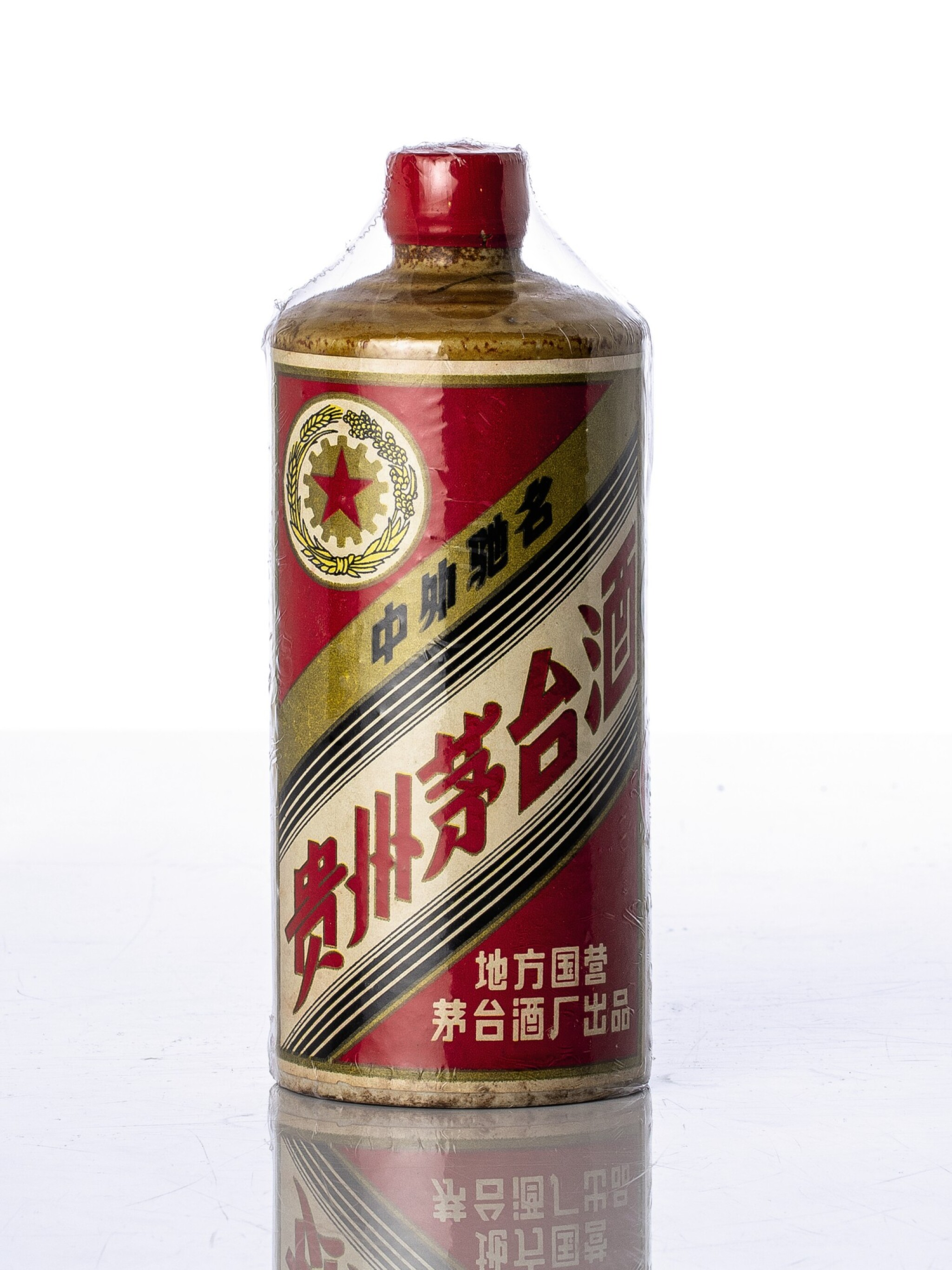 View full screen - View 1 of Lot 5564. 1983年產五星牌特需貴州茅台酒 Kweichow Moutai 1983 (1 BT50).
