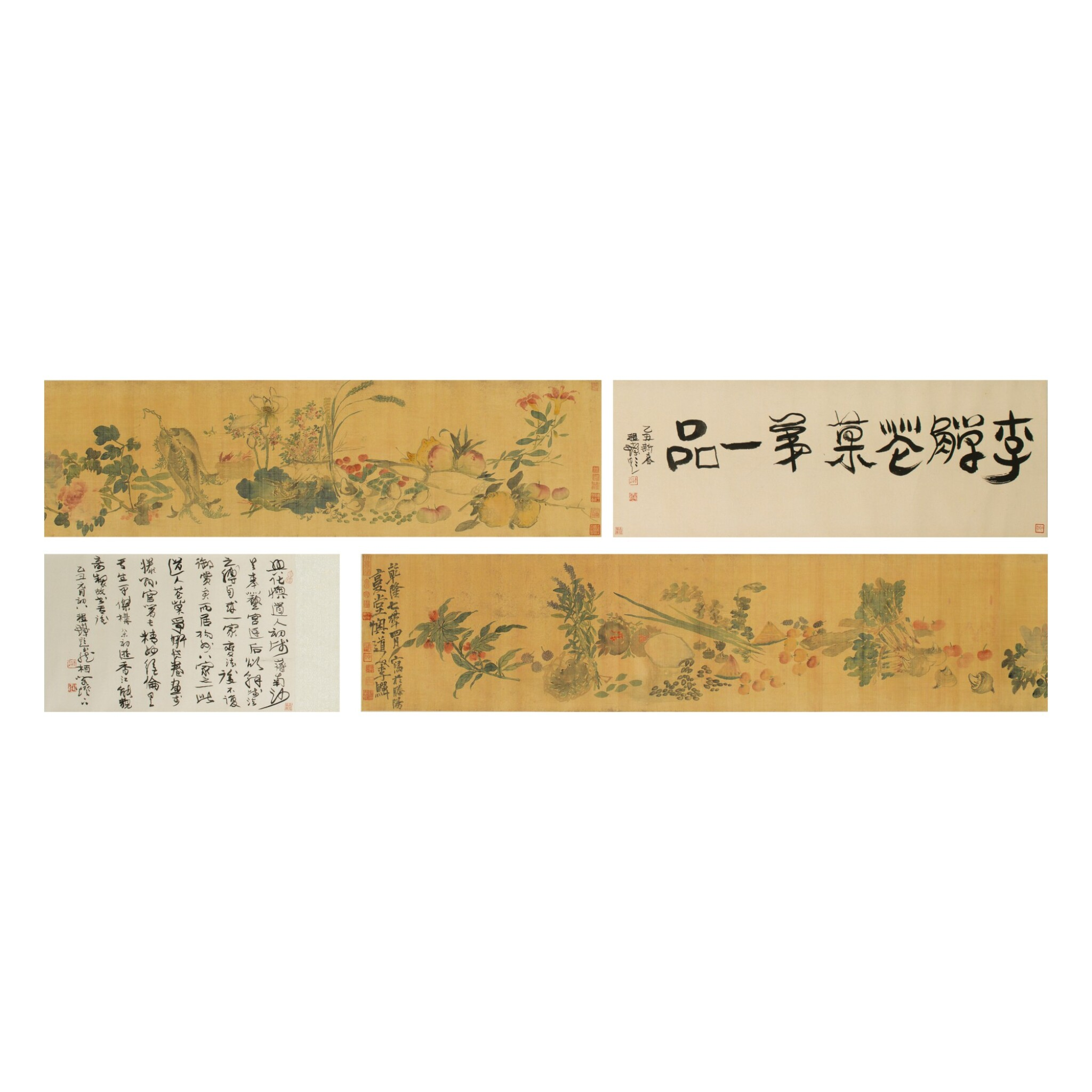 View full screen - View 1 of Lot 765. LI SHAN 1686-1762 | FLOWERS, FRUITS, FISH AND VEGETABLES.